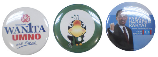 button badge for political campaigns